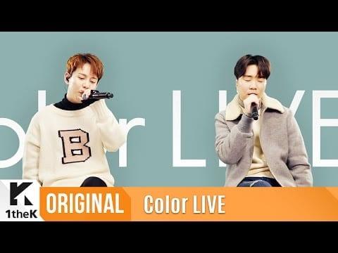 "Park Kyung Releases Beautiful ""Spectrum"" MV Featuring Yoon Hyun Sang"