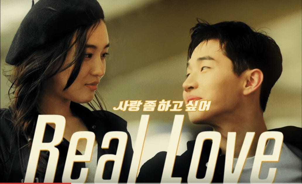 """WATCH: SMTOWN Drops Teaser For Henry's Upcoming """"Real Love"""" MV"""
