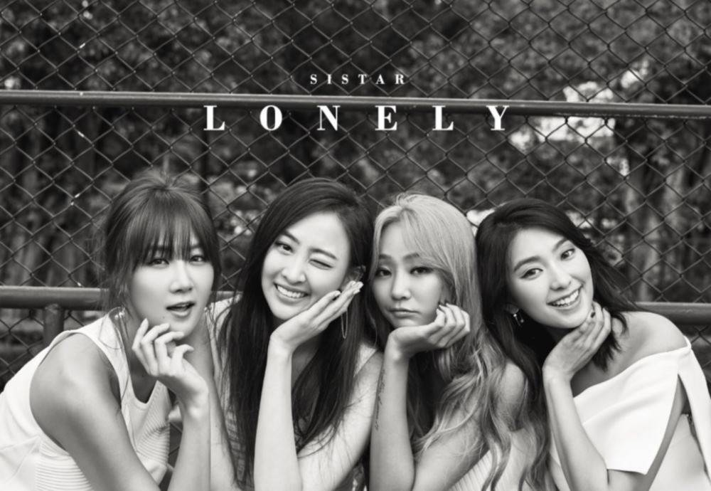 "SISTAR Drops ""Lonely"" Teaser Images For Final Comeback"