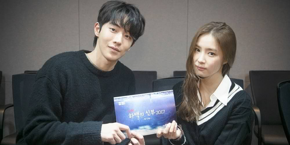 """Nam Joo Hyuk And Shin Se Kyung Confirm Lead Roles In """"Bride Of The Water God"""""""