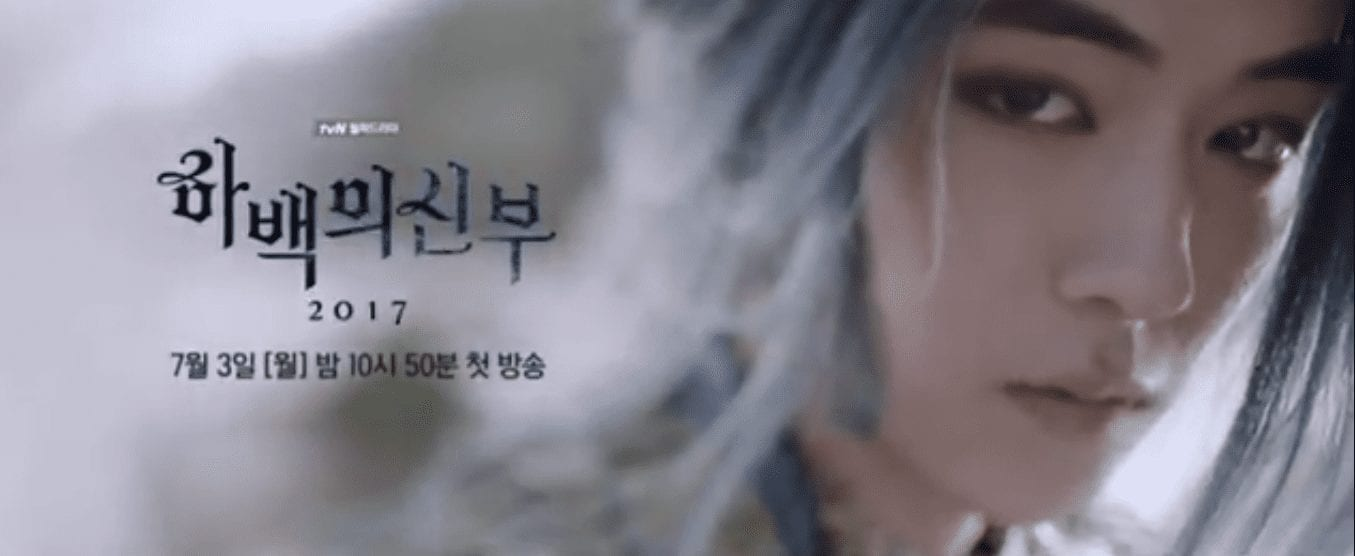 """WATCH: Nam Joo Hyuk Is Flawless In New """"Bride Of The Water God"""" Trailer"""