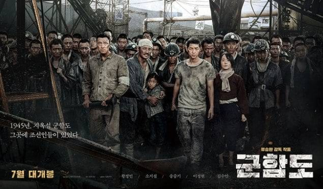 "WATCH: CJ Entertainment Releases Trailer For New Star-Studded Film ""Battleship Island"""