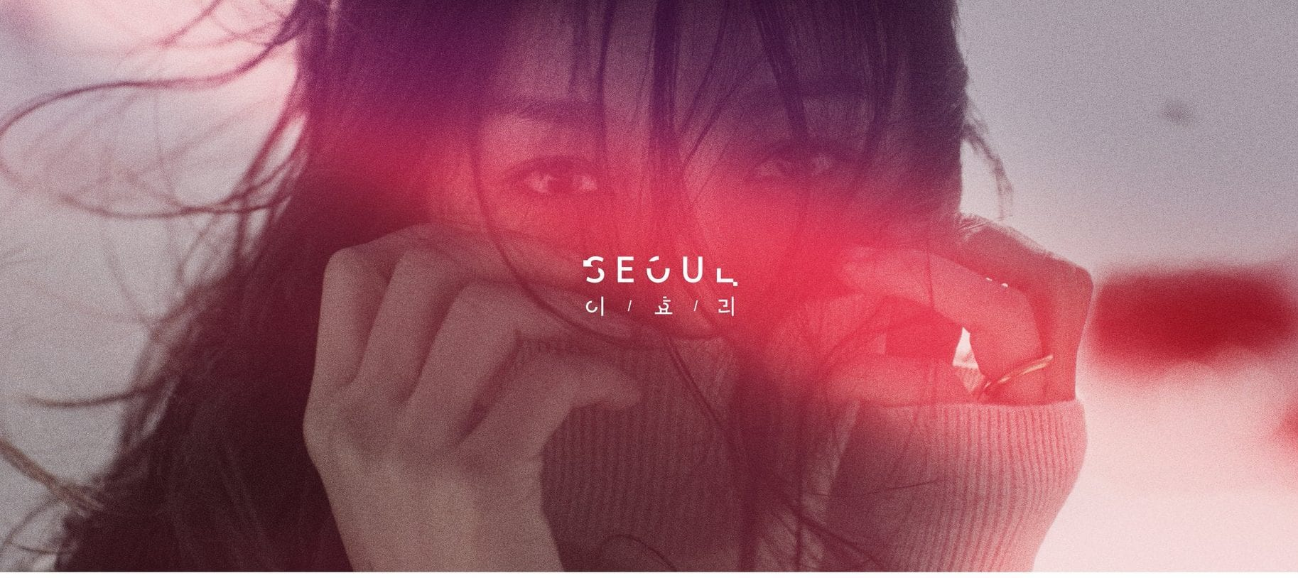 Lee Hyori Announces Upcoming Track In New Teaser Image