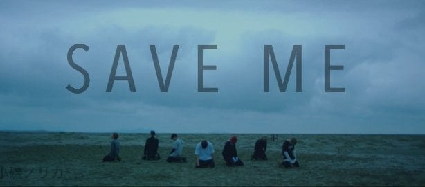 """""""Save Me"""" Becomes BTS's Fifth MV To Hit Over 100 Million YouTube Views"""