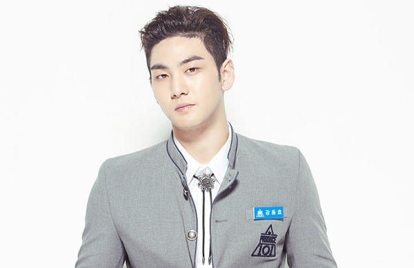 Father Of NU'EST's Kang Dong Ho Passes Away Suddenly