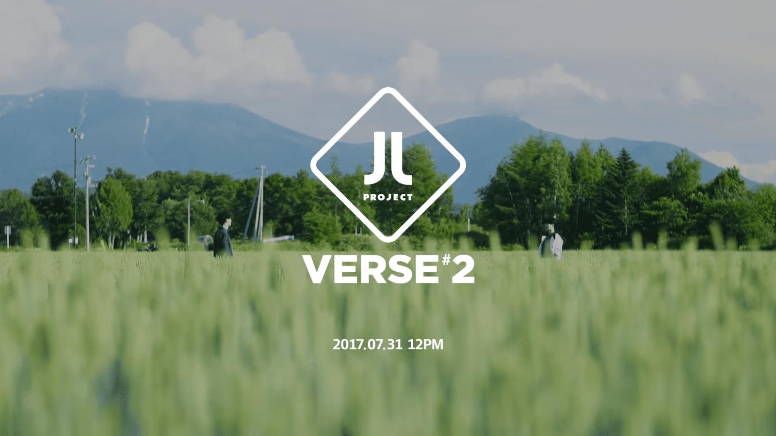 "WATCH: JJ Project Drops Album Spoiler For ""Verse 2"" Comeback"