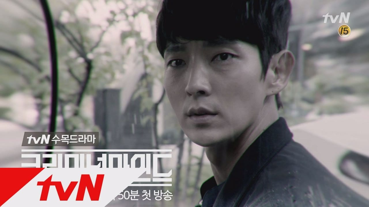 """WATCH: Trailer Released For Lee Joon Gi's Upcoming Drama """"Criminal Minds"""""""