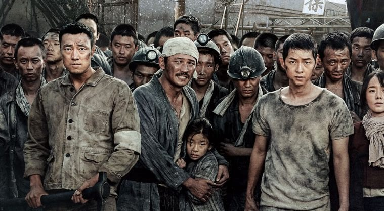 """Battleship Island"" Opening This Week In The U.S. And Canada"