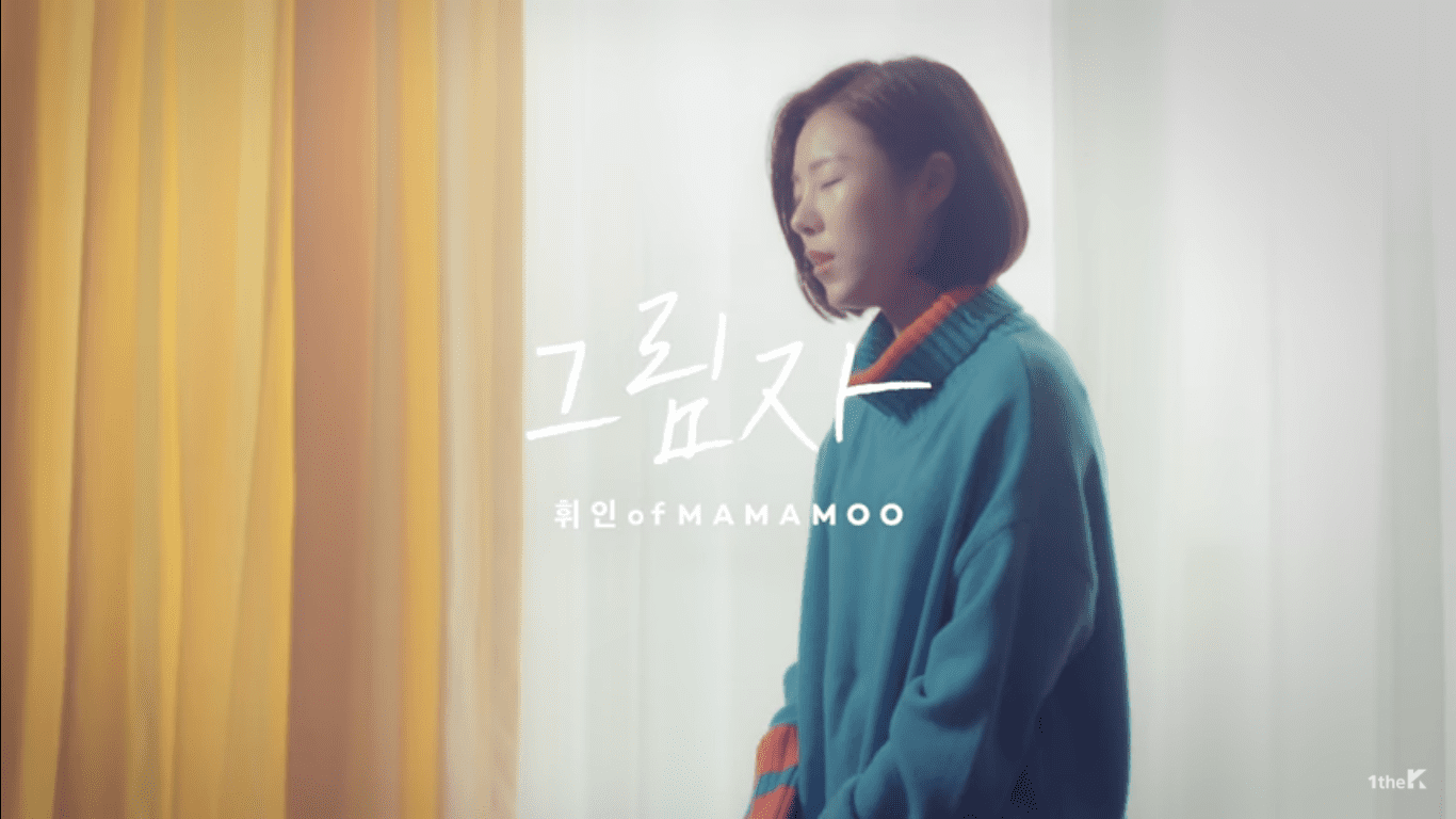 "WATCH: MAMAMOO's Wheein Drops MV For Solo Track ""Shadow"""