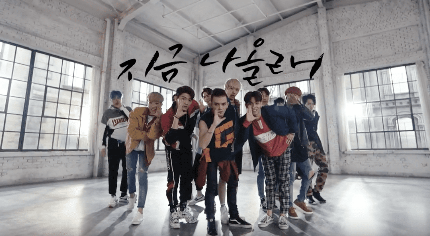 WATCH: VARSITY Drops Teaser Video For Fall Comeback