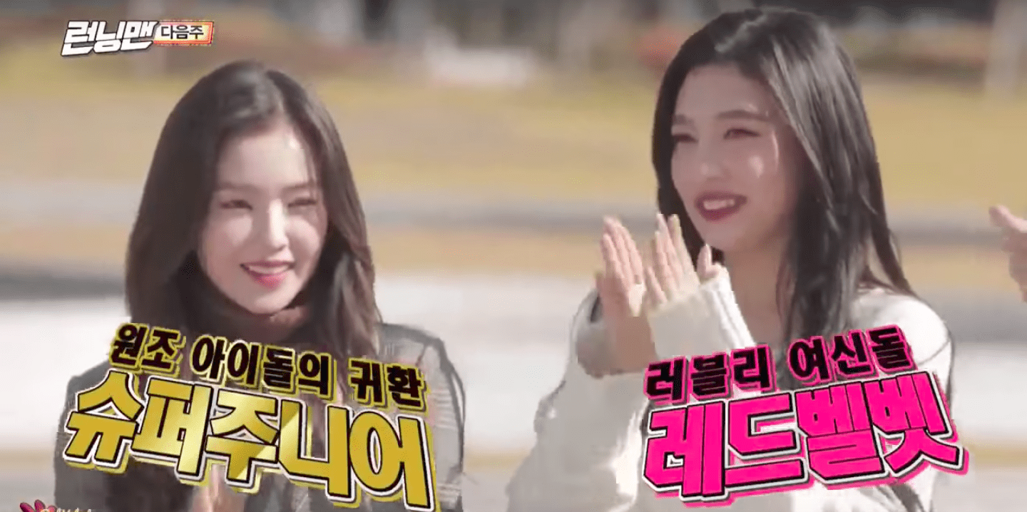 """WATCH: """"Running Man"""" Drops Preview With Red Velvet And Super Junior"""