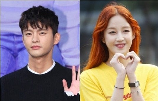 Seo In Guk And Park Bo Ram Confirmed To Be Dating