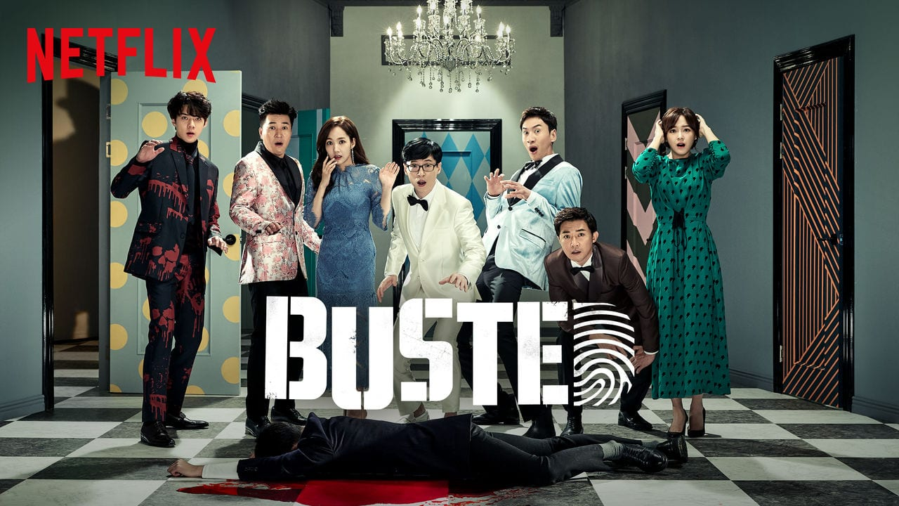 "5 Reasons You Should Be Watching ""Busted!"""