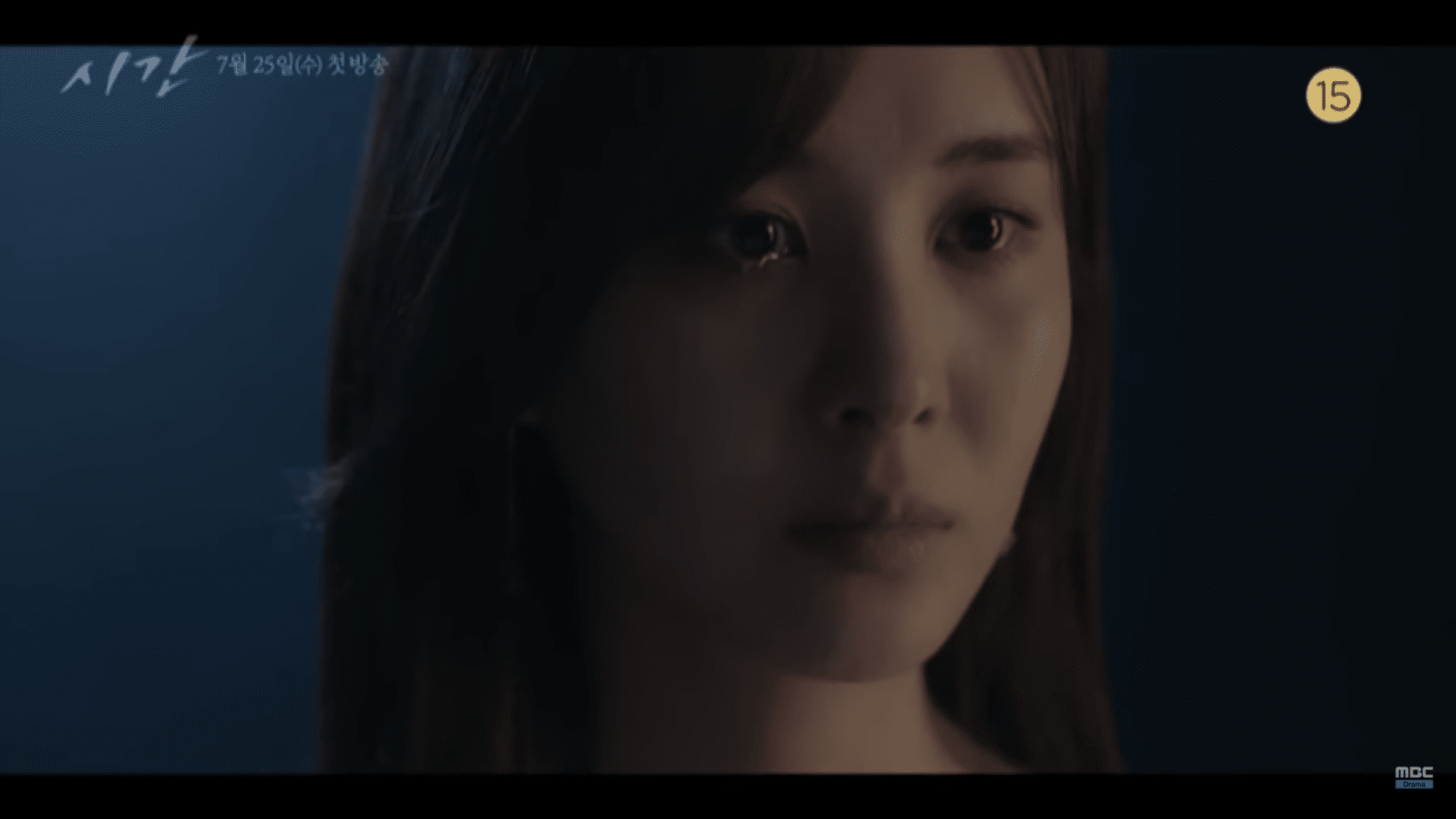 """WATCH: SNSD's Seohyun Is Sorrowful In Teaser For Upcoming Drama """"Time"""""""