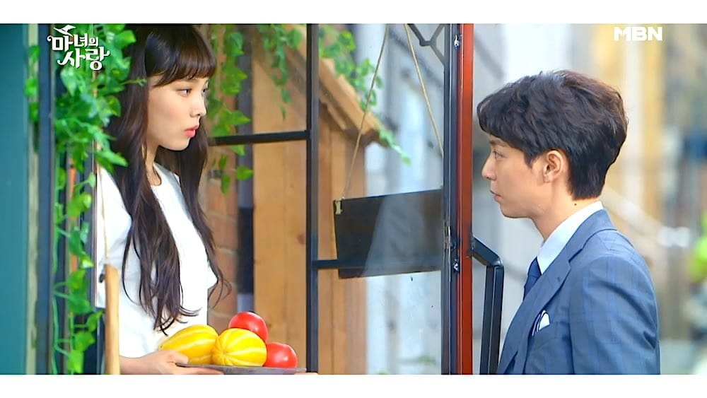 "WATCH: New Trailers Released For Upcoming Rom-Com ""Witch's Love"""