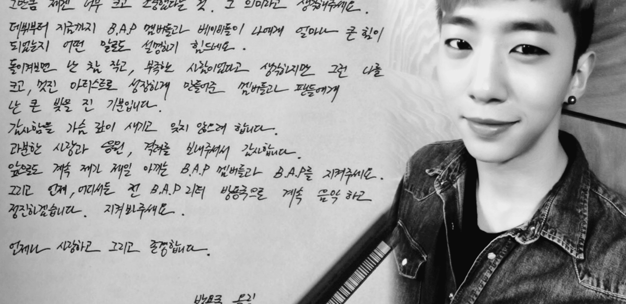 Bang Yongguk Shares Heartfelt Letter With Fans Following Departure From Agency