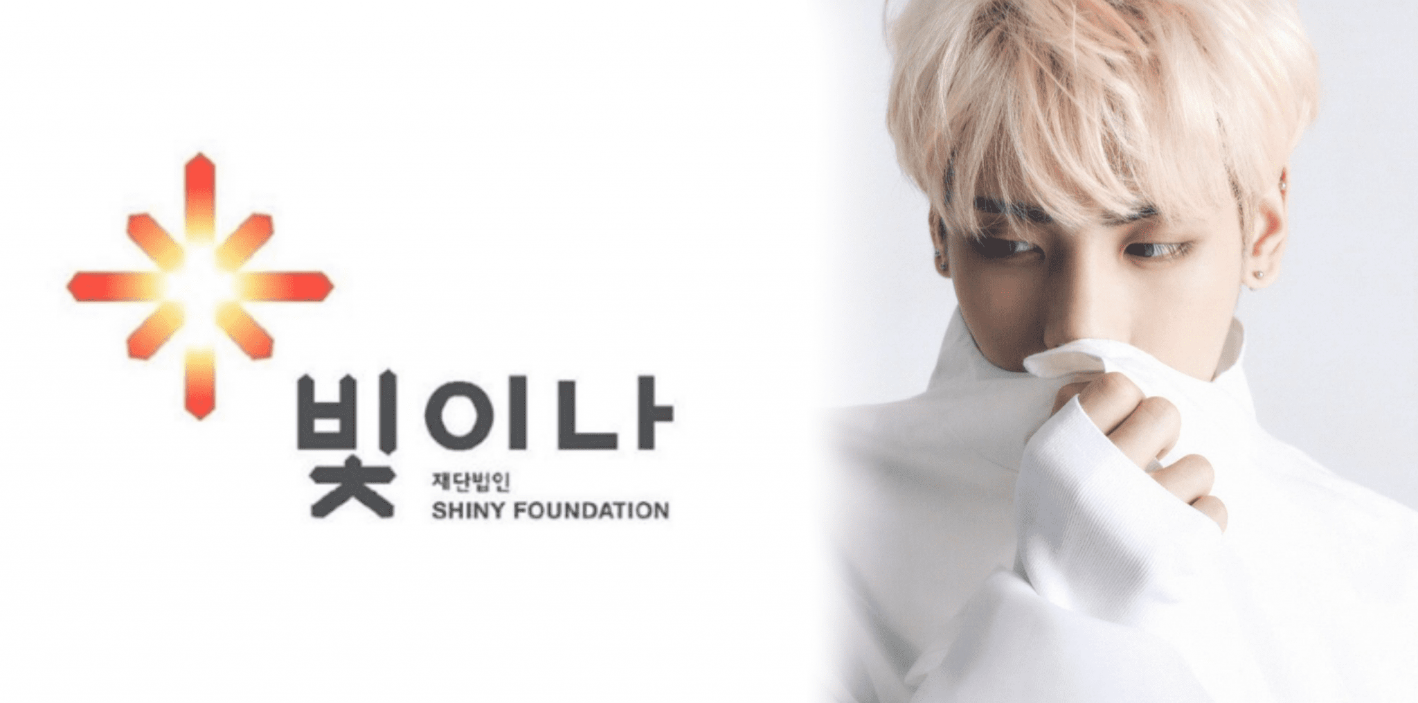 """Jonghyun's Mother Launches """"Shiny Foundation"""" In His Name"""