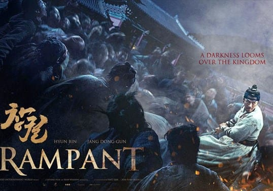 """WTK REVIEW: New Historical Zombie Flick """"Rampant"""" Is A Must For Zombie Fans"""