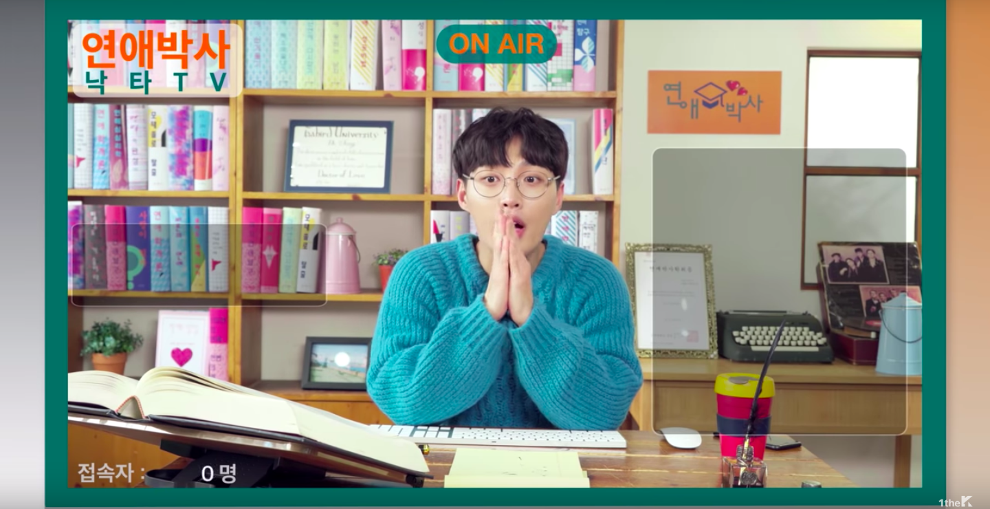 "WATCH: Nakta Choi Goes For A Cozy Feel In Adorable ""Love Professor"" MV"