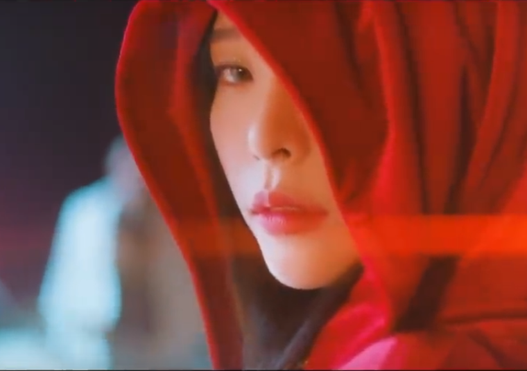 """WATCH: Heize Drops Disney-Inspired MV For '""""First Sight''"""
