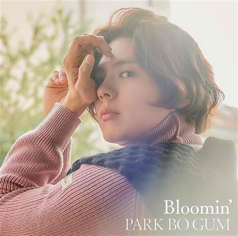 """WATCH: Park Bo Gum Is Ready For His Japanese Debut With MV Teaser For """"Bloomin'"""""""