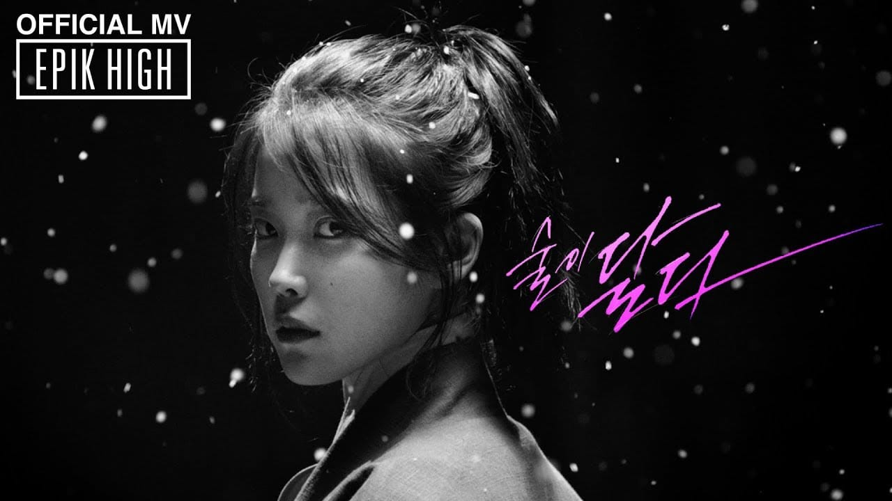 Watch Epik High Drops Music Video With Iu For Love Drunk Feat Crush What The Kpop