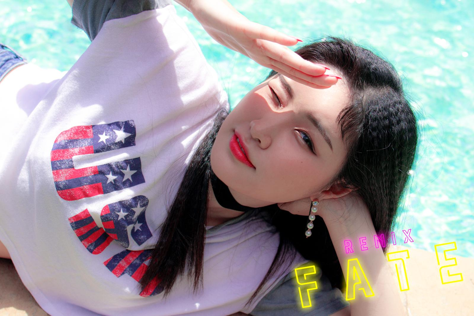 "Hyemin Drops Summer Remix Of Her Debut Track ""FATE"""