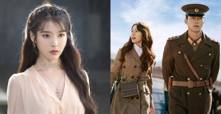 """LISTEN: IU Drops Beautiful """"I Give You My Heart"""" For """"Crash Landing On You"""" OST"""