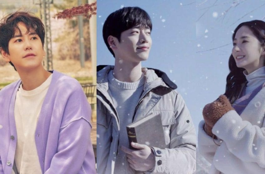 """WATCH: Super Junior's Kyuhyun Melts Away The Cold In """"All Day Long"""" MV For K-Drama OST"""
