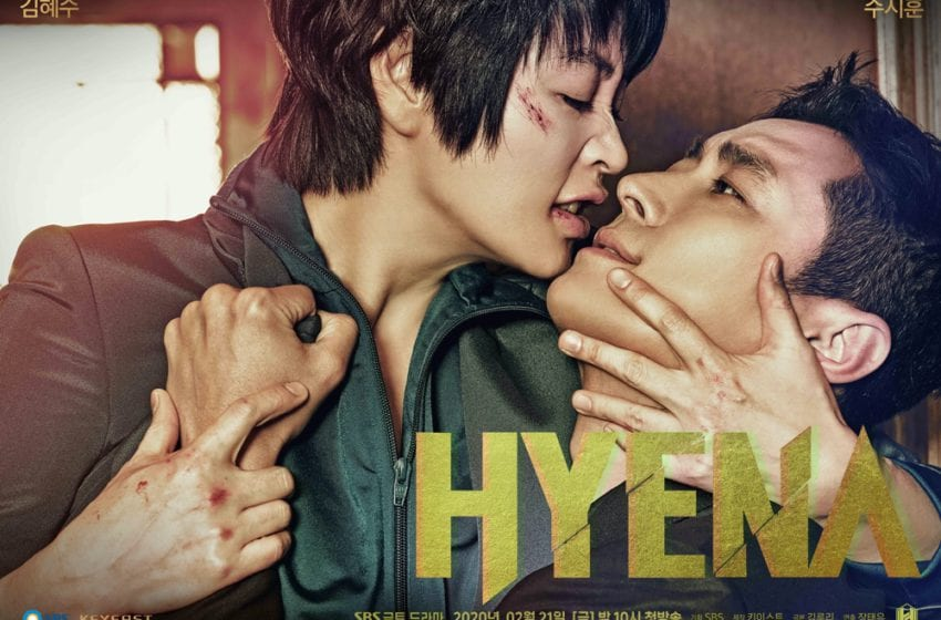 """Hyena"" Comes To Successful Finish With Highest Ratings Ever"