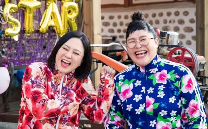 K-pop Idols To Be Invited For Meals On New Show With Kim Sook And Lee Young Ja
