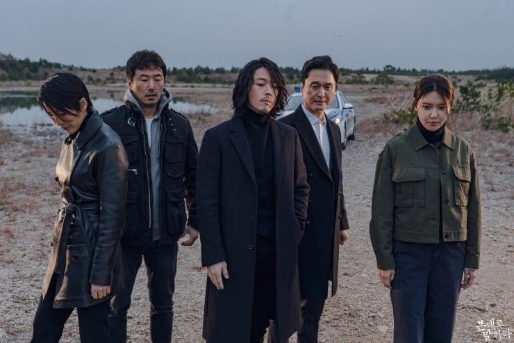 """K-DRAMA REVIEW: """"Tell Me What You Saw"""" Is A Well-Acted, Well-Written Criminal Drama"""