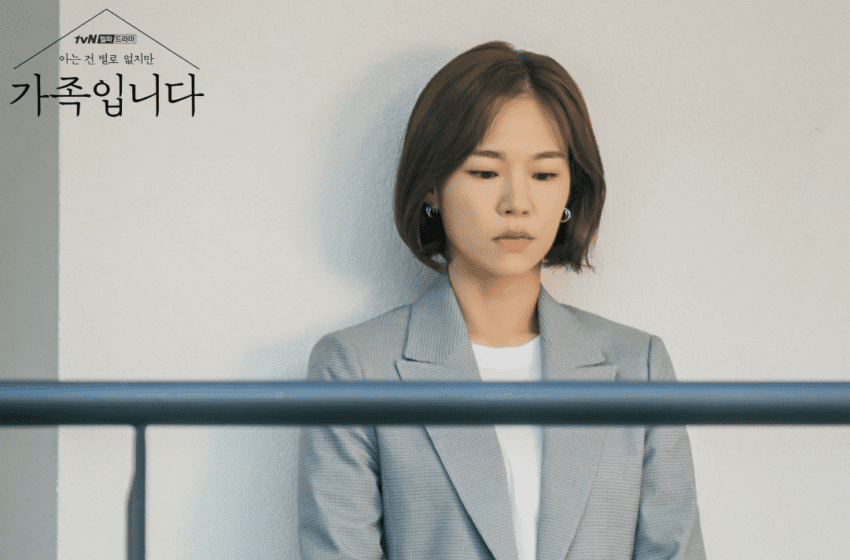 """New Stills Released For Upcoming tvN Drama """"My Unfamiliar Family"""""""
