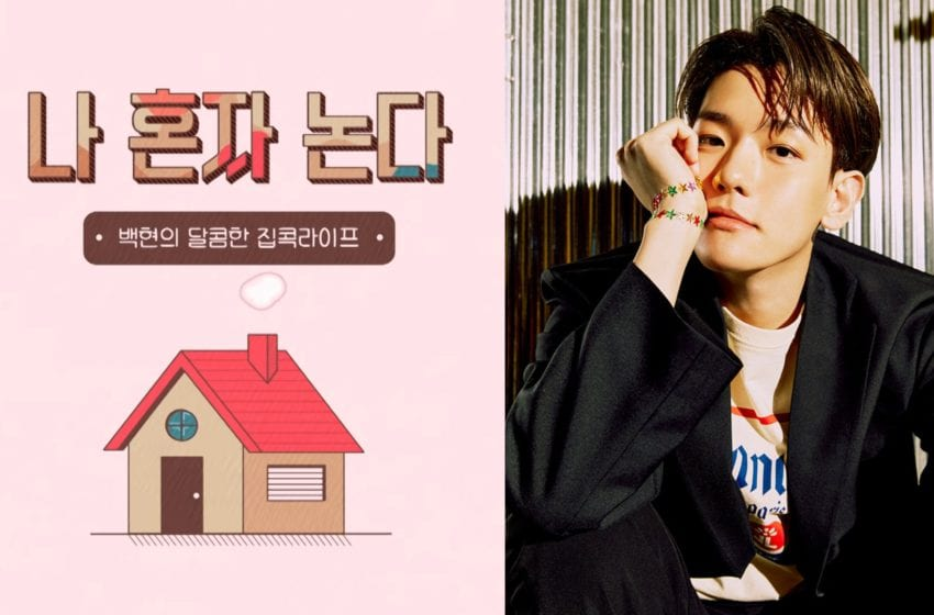"New Web Variety Show ""I Play Alone"" Starring EXO's Baekhyun Kicks Off With First Episode"