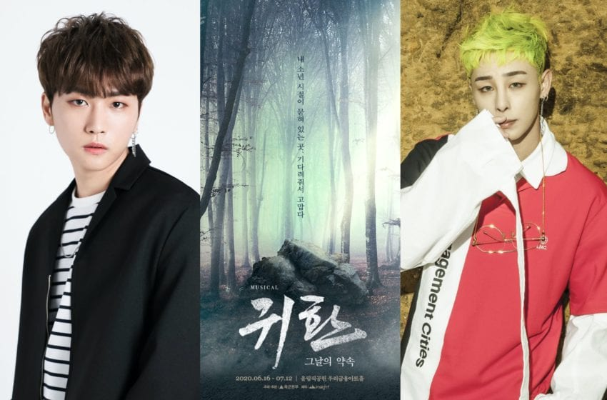 "XENO-T's Hojoon and NTB's G.O Part Of Ensemble Cast For Army Musical ""Return"""