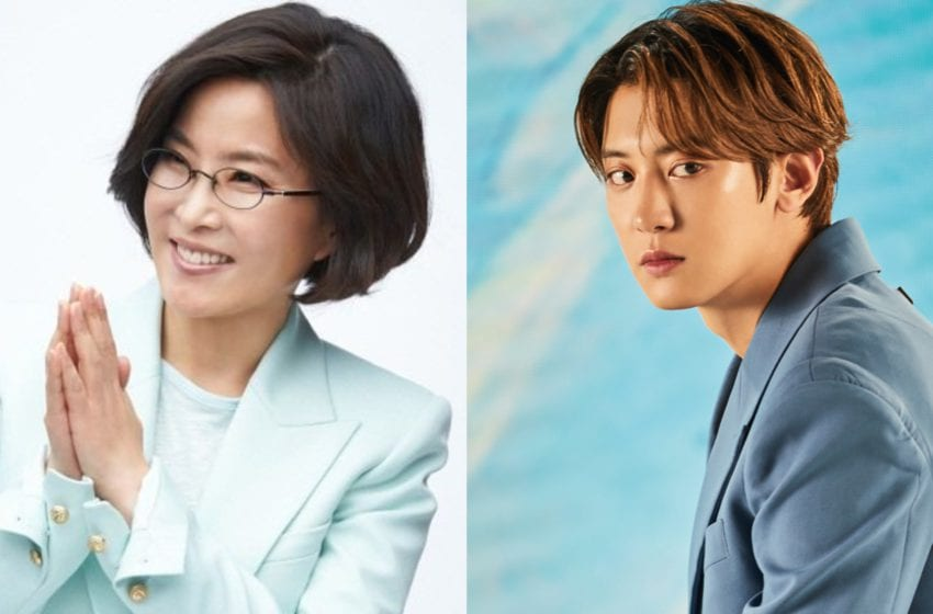 Lee Sun Hee To Collaborate With EXO's Chanyeol On Her Upcoming 16th Album