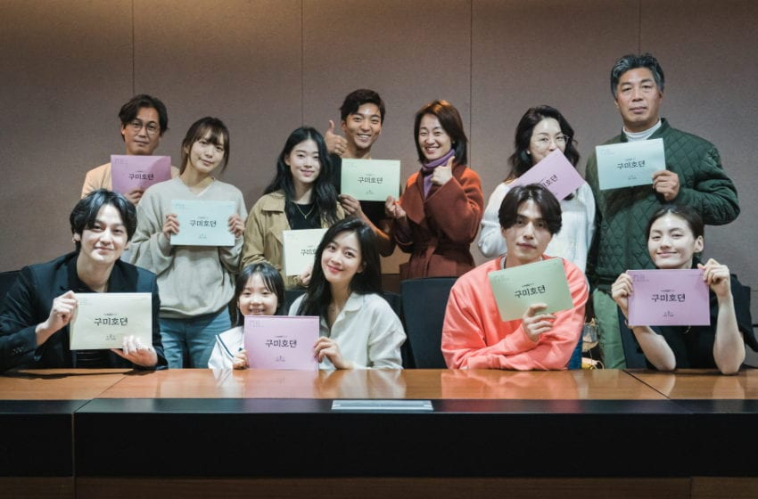 """Lee Dong Wook, Jo Bo Ah, Kim Bum And More Attend First Script Reading Of Fantasy Drama """"Tale Of The Nine-Tailed"""""""