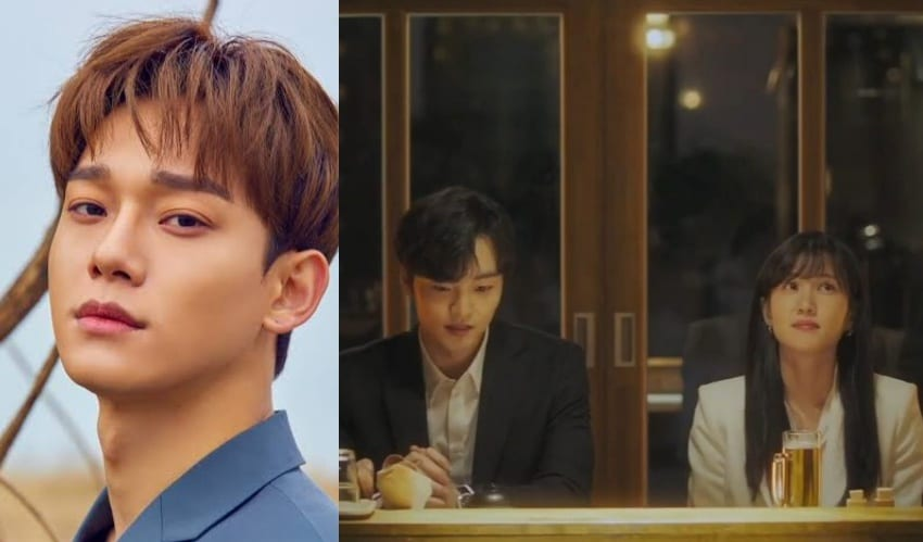 "WATCH: EXO's Chen Heightens Romance With ""Your Moonlight"" OST For ""Do You Like Brahms?"""