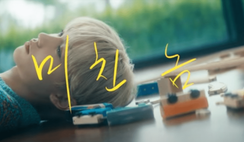 "WATCH: Stray Kids Reminisce About Lost Love In ""Ex"" MV"
